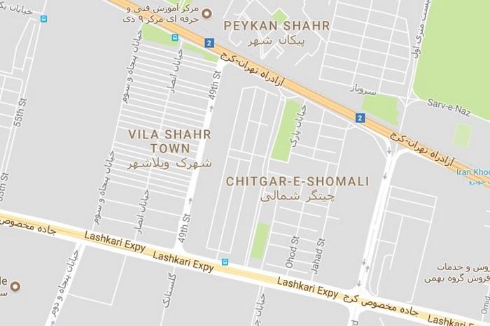 تخلیه چاه شهرک ویلاشهر